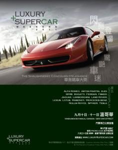 Luxury & Supercar Weekend Vancouver Design Branding Media Relations
