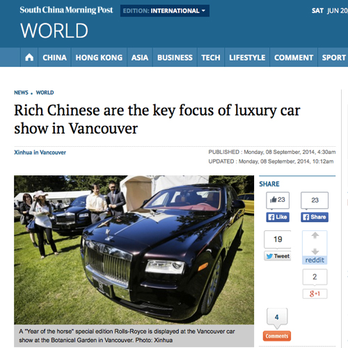 Vancouver Travel Luxury & Supercar Weekend Vancouver Design Branding Media Relations Think x Blink Communications PR Magazine News South China Morning Post