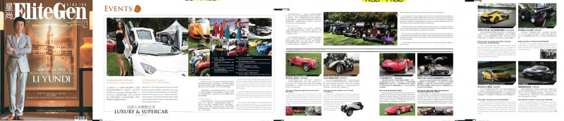 Vancouver Travel Luxury & Supercar Weekend Vancouver Design Branding Media Relations Think x Blink Communications PR