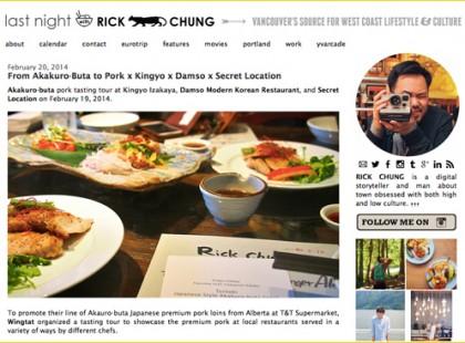 Premium Aka Kurobuta Japanese Pork Maple Leaf Wingtat Alberta Design Branding Media Relations Advertorial Editorial