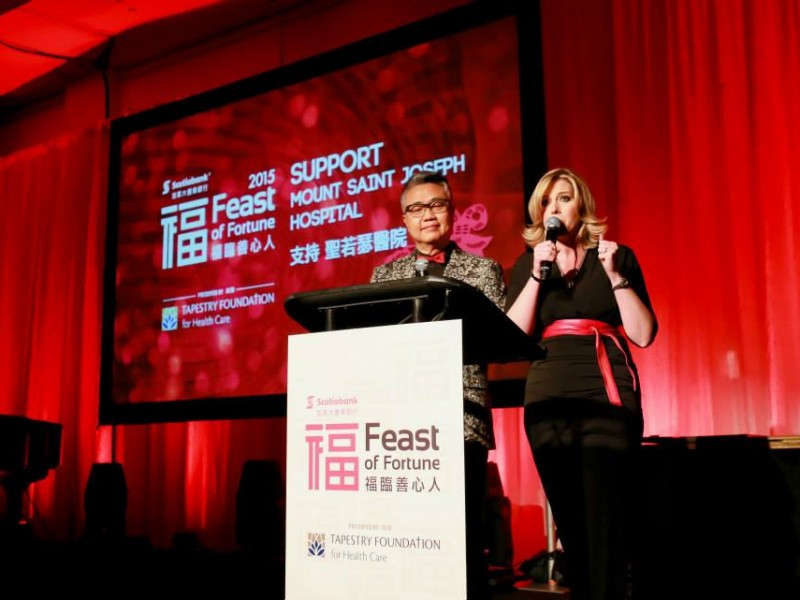 Feast of Fortune Charity Gala Tapestry Foundation Chinese Restaurant Awards Think x Blink Event Management Visual Branding Production