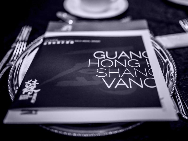 Chinese Master Chefs / Chinese Restaurant Awards